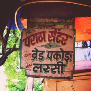 They also sell Lassi & Bread Pakora