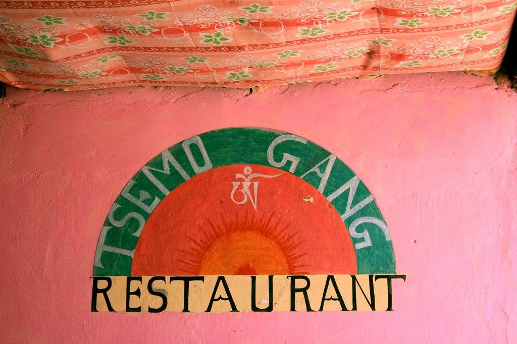 Tsemo-Gang-hotel
